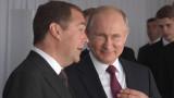Путин уволни двама генерали заради случая с журналиста Голунов