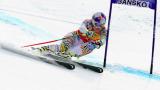 Линдзи Вон: Карам ски, защото не ме бива за друго