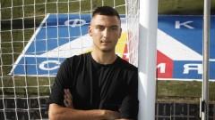 Левски преборил куп отбори за младежки национал
