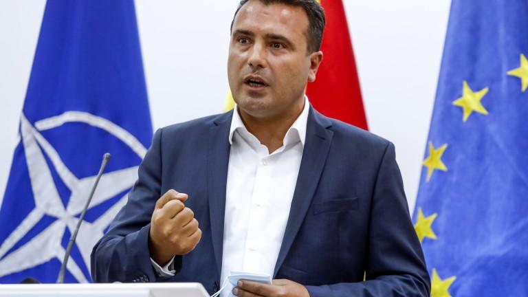Зоран Заев очаква завой от България след изборите
