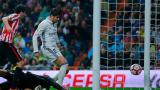 Мората измъкна Реал срещу Атлетик и го постави начело в Ла Лига (ВИДЕО)