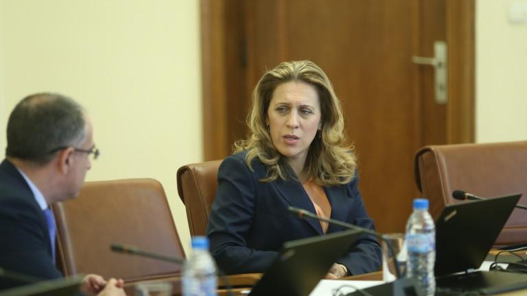 Увеличават щата на Инспектората на МП за сметка на Агенцията по вписвания