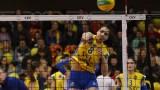 Марица попада директно в групите на Шампионската лига