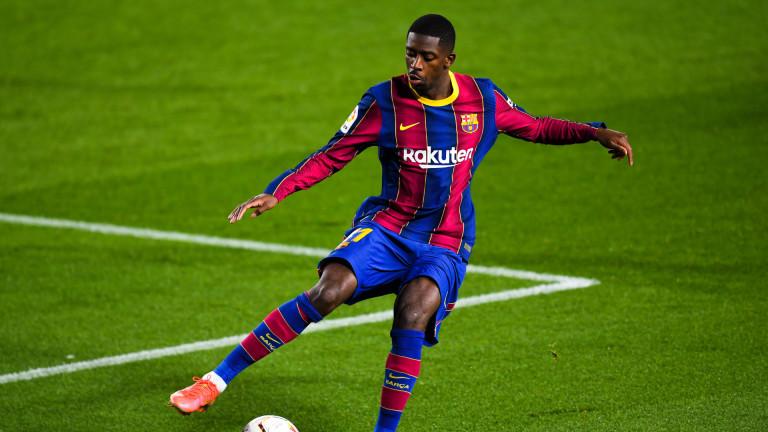 Манчестър Юнайтед дебне ситуацията около новия договор на Дембеле с Барселона