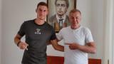 Официално: Андриан Краев преподписа с Левски