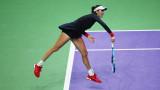 Гарбине Мугуруса и Агниешка Радванска на четвъртфинал в Сидни