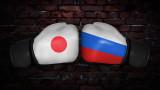 Япония смъмри Русия заради посещението на главния прокурор на Курилските острови