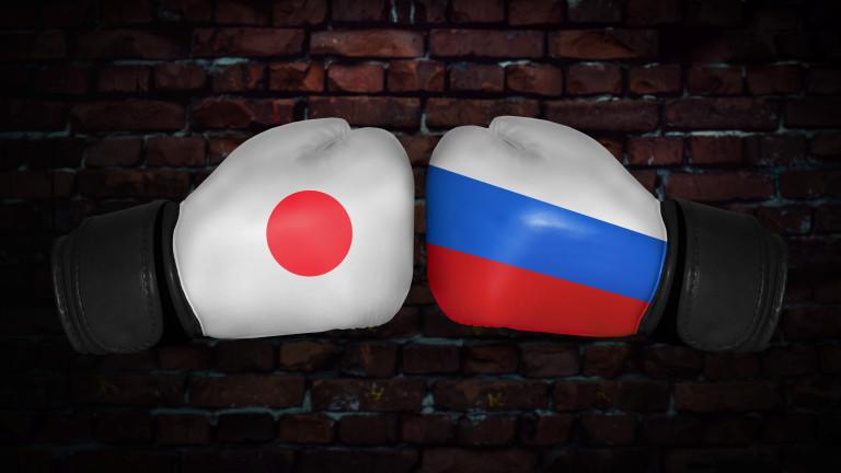 Япония е протестирала срещу Русия във връзка с посещението на