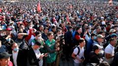 Десетки задържани след многохиляден протест в Киргизстан