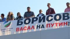 """С """"васал на Путин"""" демократите изпратили Борисов към Москва"""