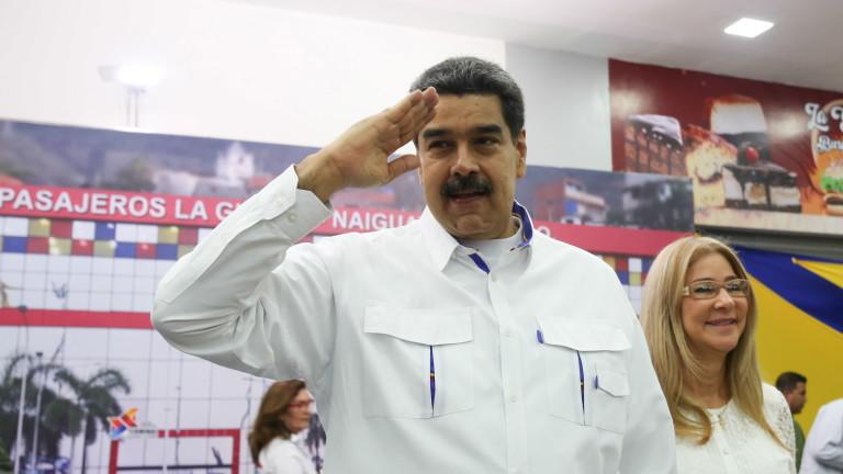 Николас Мадуро потвърди, че висши официални венецуелски представители са преговаряли
