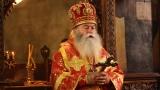 Българската православна църква първа отказа участие във Всеправославния събор на Крит