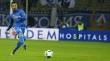 Национал тренира с Левски, готов е за игра