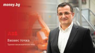 ABB, която скоро ще има 5 завода в България