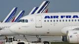 И Air France-KLM притеснени за бизнеса си заради терористичните атаки