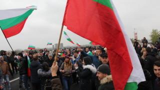 5 души са задържани при протестите днес