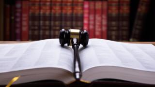 Осъдиха частен съдебен изпълнител , опитал да продаде тайно имот на занижена цена