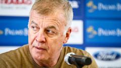 Наско Сираков представи новия УС на Левски и обяви: Трябва да мислят и работят 24 часа за клуба