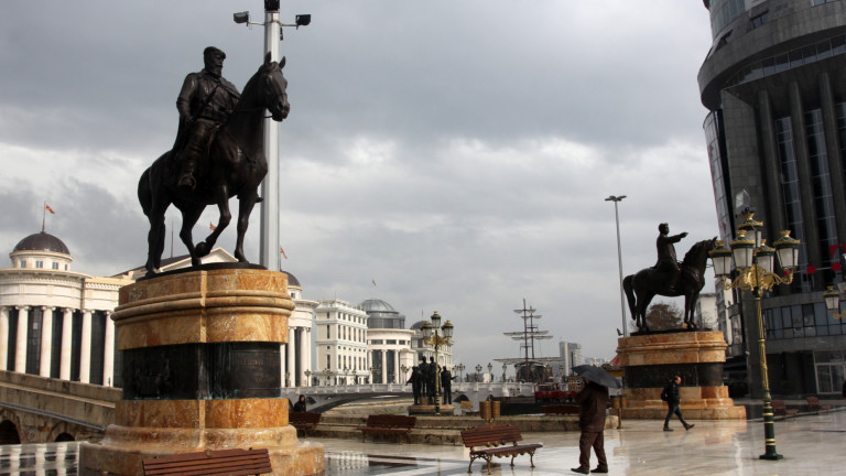 Спецпрокуратурата на Северна Македония вече е разпусната
