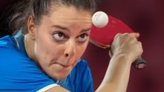 Полина Трифонова отпадна от турнира по тенис на маса в Токио