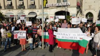 Сънародниците ни в Бавария протестираха солидарно с българите у нас