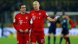 Филип Лам става почетен капитан на националния отбор на Германия