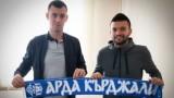 Венци Бенгюзов вече не е футболист на Арда