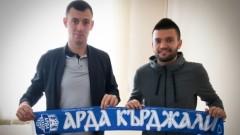 Арда се подсили с футболист от Първа лига