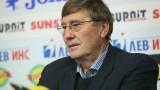Националите по баскетбол си разделят огромна премия за класирането на Евробаскет 2022