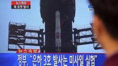 КНДР готви изпращане на сателит в орбита