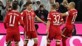 Жребият отреди: Байерн (Мюнхен) срещу Борусия (Дортмунд) за Купата на Германия!