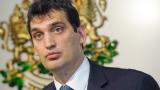 Илко Желязков е освободен от борда на директорите на БЕХ