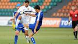"""Голям скандал с """"черно тото"""" в Първа лига - замесените отбори пред изхвърляне!"""