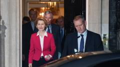 Барние: ЕС продължава да се подготвя и за сценарий Брекзит без сделка в края на 2020 г.