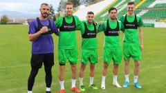 Павлин Тодоров е новият треньор на юношите на Пирин