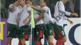 България отстъпи с две места в ранглистата на ФИФА