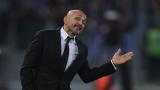 Лучано Спалети: Успехът срещу Тотнъм ще ни даде увереност в групата