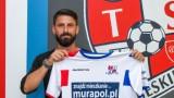 Българин смени отбора в Полша