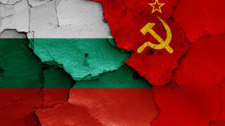 България гони още двама служители на посолството на Русия