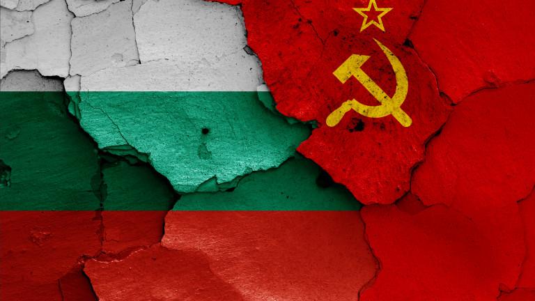 """В Русия обявиха за """"неморална"""" позицията на МВнР, заплашват България"""