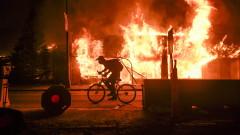 Хвърлят 1 700 члена на Националната гвардия на САЩ срещу протестиращите в Минеаполис
