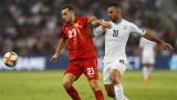 Израел и Северна Македония не успяха да се победят в Беер Шева