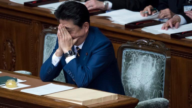 Японската прокуратура иска да разпита Шиндзо Абе