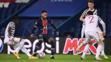 Манчестър Юнайтед - ПСЖ 0:0