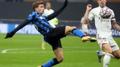 Реал, Байерн и Интер ще си правят собствен турнир