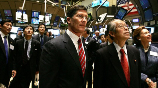 5,1 милиарда долара загуби за Merrill Lynch