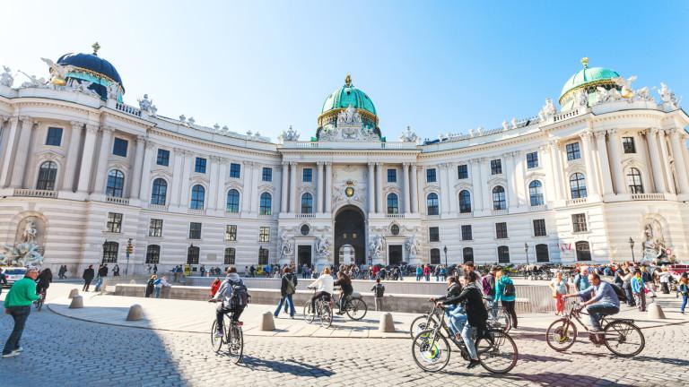 Най-добрият град за живот за 2019-а е в Европа. Но той не е Лондон, Париж или Амстердам
