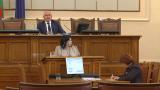 България иска частична отмяна на по-строгите изисквания за ТЕЦ-овете
