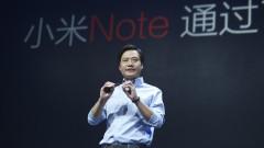 IPO-то на Xiaomi ще е най-голямото в света от 2016 г. насам