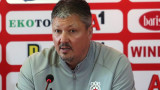 Любо Пенев с огромен списък с изисквания за лагера на ЦСКА